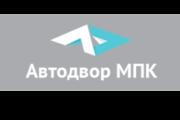 АД-мпк